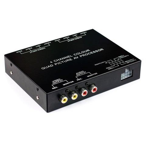 Автомобильный 4 х канальный цветной видеоквадратор