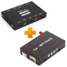 Multimedia Kit with HDMI and Wi Fi Mirror Adapter for BMW - Short description