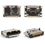 Charge Connector compatible with LG KC550, KE280, KE290, KE360, KE500, KE600, KE660, KE770, KE990, KF300, KF350, KF600, KG270, KG280, KG800, KM900, KP100, KP106, KP110, KP199, KP215, KP265, KR970, KR990, KS360, KU990, MG160
