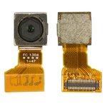 Camera Sony C6602 L36h Xperia Z, C6603 L36i Xperia Z, C6606 L36a Xperia Z, (refurbished)